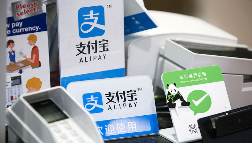 Ant Financial Services Group's Alipay campaign event