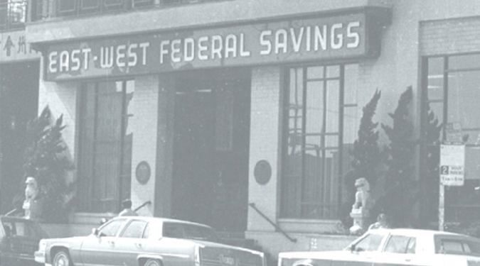 Old black and white photo of East West Bank's first branch in Chinatown